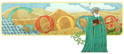 Google Logo: Birthday of Ibn Khaldun, one of the forerunners of modern historiography, sociology and economics