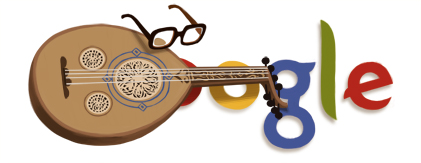 Google Logo: Mohammed Abdel Wahab's 110th birthday - Egyptian singer and composer