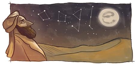 Google Logo: Al-Biruni's birthday - Persian polymath