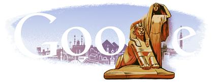 Google Logo: Mahmoud Mokhtar's 121th Birthday - Egyptian Sculptor